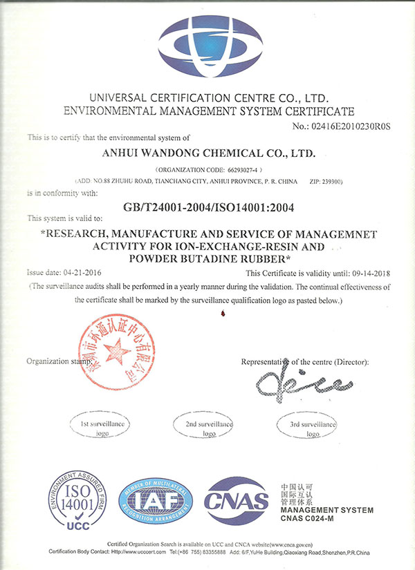 ISO9001 Environmental Management System English